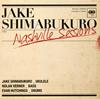 ジェイク・シマブクロ / ナッシュビル・セッションズ