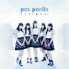 pax puella / リングを駆けろ!(Type-A) [CD+DVD]