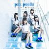pax puella / リングを駆けろ!(Type-B) [CD] [シングル] [2016/08/17発売]