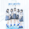 pax puella / リングを駆けろ!(Type-C) [CD] [シングル] [2016/08/17発売]