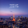 TOKYO AOR Mixed by DJ OSSHY