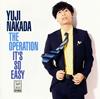 中田裕二 / THE OPERATION / IT'S SO EASY [CD] [シングル] [2016/08/24発売]