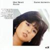 秋本奈緒美 / One Night Stand [UHQCD] [限定] [アルバム] [2016/08/24発売]