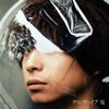 クリープハイプ / 鬼 [CD+DVD] [限定] [CD] [シングル] [2016/08/10発売]