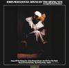 アイドリス・ムハマッド / 朝日のあたる家 [Blu-spec CD] [アルバム] [2016/09/07発売]