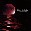 藤原いくろう / Piano Anthology〜melody of LUNA SEA〜