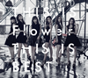 Flower / THIS IS Flower THIS IS BEST [2CD+2DVD]