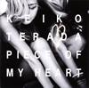 寺田恵子 / PIECE OF MY HEART [CD] [アルバム] [2016/10/19発売]