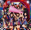 HKT48 / 最高かよ(TYPE B) [CD+DVD]