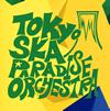 東京スカパラダイスオーケストラ / Selecao Brasileira