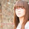 奥華子 / 思い出になれ / 愛という宝物 [CD] [シングル] [2016/09/21発売]