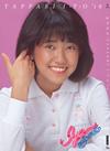 松本伊代 / YAPPARI I・Y・O '16[DELUXE PACK〈35th Anniversary Special〉] [CD+DVD] [CD] [アルバム] [2016/09/28発売]