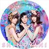 SHINOVANI / おんなのこ☆おとこのこ [CD] [シングル] [2016/09/28発売]