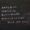 WHITE JAM / WHITE JAM BEST