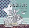 ハシヤン・プロジェクト / ボーン・イン・ア・カフェ [CD] [アルバム] [2016/08/24発売]
