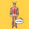 ウルフルズ / ベストやねん [SHM-CD] [限定] [アルバム] [2016/10/05発売]