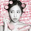 Tomomi Itano / Get Ready