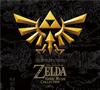 30周年記念盤「ゼルダの伝説」ゲーム音楽集