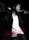 春畑道哉 / Play the Life [CD+DVD] [限定]