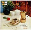 ペギー・リー / ブラック・コーヒー [SHM-CD] [アルバム] [2016/10/26発売]