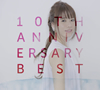 藤田麻衣子 / 10th Anniversary Best