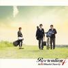Acid Black Cherry / Recreation4 [CD+DVD] [CD] [アルバム] [2017/01/25発売]
