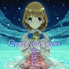 亜咲花 / Open your eyes(DVD付盤) [CD+DVD] [CD] [シングル] [2016/10/26発売]