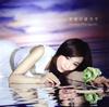 森口博子 / 宇宙(そら)の彼方(かなた)で [CD] [シングル] [2016/11/16発売]