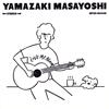 山崎まさよし / 君の名前 [紙ジャケット仕様] [CD+DVD] [CD] [シングル] [2016/09/28発売]