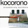bloodthirsty butchers / kocorono最終盤 [限定] [CD] [アルバム] [2016/10/23発売]
