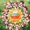 「アイドルマスター ミリオンライブ!」THE IDOLM@STER LIVE THE@TER FORWARD 01 Sunshine Rhythm
