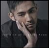 中孝介 / THE BEST OF KOUSUKE ATARI [2CD] [CD] [アルバム] [2016/10/26発売]