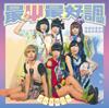 でんぱ組.inc / 最Ψ最好調! [CD+DVD] [限定]
