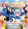 「きんいろモザイク Pretty Days」主題歌〜Happy★Pretty★Clover / Rhodanthe* [CD] [シングル] [2016/11/09発売]