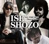 伊勢正三 / ISE SHOZO ALL TIME BEST〜Then&Now〜 [4CD] [CD] [アルバム] [2016/11/09発売]