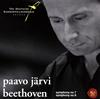 ベートーヴェン:交響曲第7番&第8番 P.ヤルヴィ / ドイツ・カンマーフィルハーモニー・ブレーメン [Blu-spec CD2] [再発] [アルバム] [2016/12/07発売]
