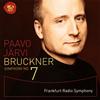 ブルックナー:交響曲第7番 P.ヤルヴィ / フランクフルト放送so. [Blu-spec CD2] [アルバム] [2016/12/07発売]