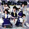 ロッカジャポニカ / だけどユメ見る(基礎学習盤) [Blu-ray+CD] [CD] [シングル] [2016/11/23発売]