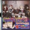 DOG inTheパラレルワールドオーケストラ / Doggy Style0 [CD] [アルバム] [2016/10/26発売]