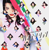 AKB48 / ハイテンション(Type A)