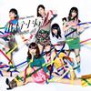 AKB48 / ハイテンション(Type D)