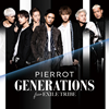 GENERATIONS from EXILE TRIBE / PIERROT