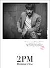 2PM / Promise(I'll be)(Jun.K盤) [限定] [CD] [シングル] [2016/10/26発売]