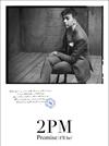 2PM / Promise(I'll be)(Wooyoung盤) [限定] [CD] [シングル] [2016/10/26発売]