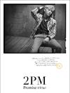 2PM / Promise(I'll be)(Junho盤) [限定] [CD] [シングル] [2016/10/26発売]