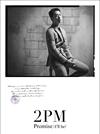 2PM / Promise(I'll be)(Chansung盤) [限定] [CD] [シングル] [2016/10/26発売]
