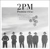 2PM / Promise(I'll be) [CD] [シングル] [2016/10/26発売]