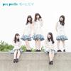 pax puella / 冬のヒミツ(Type-B) [CD] [シングル] [2016/12/21発売]