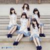 pax puella / 冬のヒミツ(Type-C) [CD] [シングル] [2016/12/21発売]