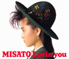 渡辺美里 / Lovin' you-30th Anniversary Edition- [紙ジャケット仕様] [2CD+DVD] [Blu-spec CD2] [限定] [シングル] [2016/11/30発売]